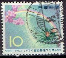 JAPAN # FROM 1960 STAMPWORLD 721 - 1926-89 Kaiser Hirohito (Showa Era)