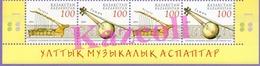Kazakhstan 2004 .  National Musical Instruments. Kazakhstan - Tajikistan Joint Stamp - Kazakistan