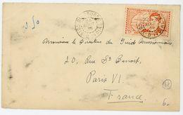 COTE D'IVOIRE ENV 1939 DIEBOUGOU LETTRE => FRANCE METROPOLITAINE - Ivory Coast (1892-1944)