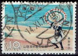 JAPAN # FROM 1961 STAMPWORLD 762 - Oblitérés