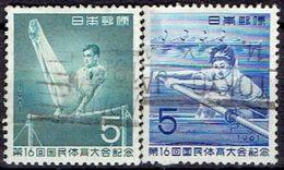 JAPAN # FROM 1961 STAMPWORLD 764-65 - Oblitérés