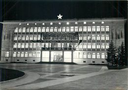 D1131 Bulgaria Varna Real Photo Postcard 1960s Rathaus Town Hall - Bulgarie