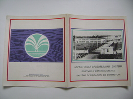 Russia Soviet Era 1978 - Advertising Booklet BORTNICHI (bortniki) WATERING SYSTEM Systeme D'irrigation - Pictures - Technical