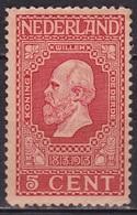 1913 Jubileumzegels 5 Cent Rood Tanding 11½ Postfris NVPH 92 B - Periode 1891-1948 (Wilhelmina)