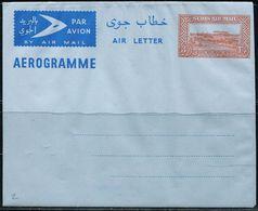 PA1972 Sudan Port Scenery Of The 1960s MNH - Sudan (1954-...)