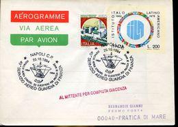 31042 Italia, Aerogramme With Special Postmark Napoli 1994 Ehelicopter Flight To Pratica Mare,leonardo Da Vinci Helicopt - Helicopters