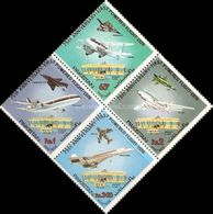 PAKISTAN MNH (**) STAMPS ( The 75th Anniversary Of First Power Flight -1978) - Pakistan