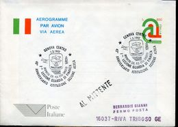 31043 Italia, Aerogramme With Special Postmark  Genova 1997helicopter Flight To Riva Trigoso,leonardo Da Vinci Helicopte - Helicopters