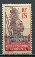 GABON - Yv N°  94   *  15c  Guerrier Cote  1,1 Euro  BE2 Scans - Ungebraucht