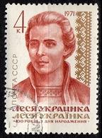 Sowjetunion Mi. Nr. 3855 Gestempelt (3387) - 1923-1991 USSR