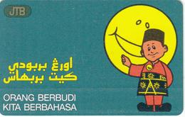 Brunei B$10 - Superb Used - Brunei
