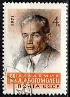 Sowjetunion Mi. Nr. 3883 Gestempelt (3388) - 1923-1991 USSR