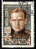 Sowjetunion Mi. Nr. 3877 Gestempelt (3389) - 1923-1991 USSR