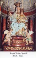 Haifa (Israele) - Santino REGINA DECOR CARMELI (Preghiera In Inglese) - PERFETTO N92 - Religione & Esoterismo