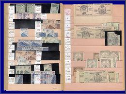 Qualité: X/O – Stock Marchand De Fins De Catalogue, (Libération, Grèves, Télégraphe, Guerre, Etc.), Quelques Bonnes Dasn - France