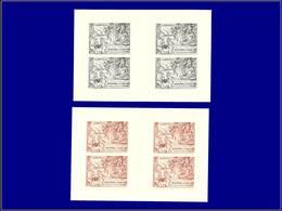Qualité: XX – 27 PQ, 2 Feuillets De 4 Non Dentelés (postes 30/31): 2500ans De Boudha. Cote: (2500) - Laos