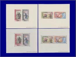 Qualité: XX – Yvert Postes 82/85, 4 Blocs Dentelés Gommés Ou Non Dentelés  Sur Carton: Exposition Vientiane, éléphant. ( - Laos