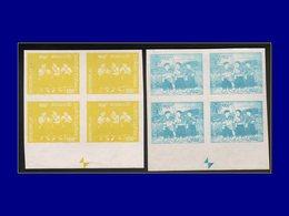 Qualité: XX – 343, 2 Blocs De 4 Essais De Couleurs En Bleu Ou Jaune: 100k. Année De L'enfant . - Laos