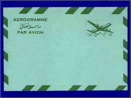 Qualité: N – Wiegand 6, Aérogramme, Erreur Sans Impression Du Rouge, (timbre + Bords): 6 Agf. . - Afghanistan