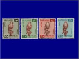 Qualité: XX – 91/99, Complet: Faucon. Cote: 355 - Saudi Arabia