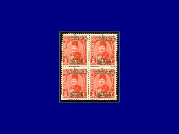 Qualité: XX – 9, Bloc De 4, Double Surcharge: 2m. Orange . - Palestine