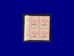 """Qualité: XX – 78, Bloc De 4 Bdf, Varité """"""""Eritrea"""""""", Très Déplacé à Gauche. Cote: 480"""" - Eritrea"""