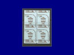 Qualité: XX – 1205, Bloc De 4, Piquage Horizontal Très Déplacé: 28c. Fort Nisqually . - United States