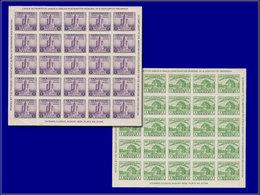 Qualité: (X) – 1A/2, Toujours Sans Gomme! Exposition De Chicago 1933. Cote: 100 - United States