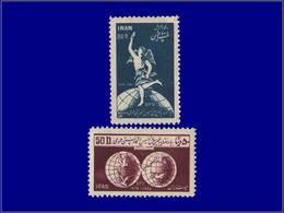 Qualité: X – 733/34: 75° An Upu. Cote: 105 - Iran