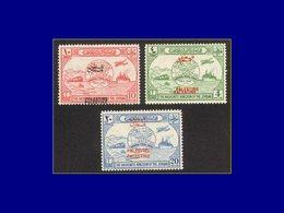 Qualité: X – 18/20, Double Surcharge: 75° An Upu. (SG P 31/33). Cote: 180 - Palestine