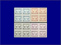 Qualité: XX – 563 + Pa. 104/6, Blocs De 4: 75° An Upu. Cote: 117 - El Salvador