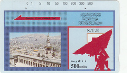 Syria  Phonecard 500u Tamura - Superb Used - Syria