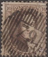 Belgique 1863 COB 14. 10  C Médaillon Dentelé 12 1/2 Avec Retouche Dans Le Coin Supérieur Gauche. D79 Wervicq - Postmarks - Lines: Distributions