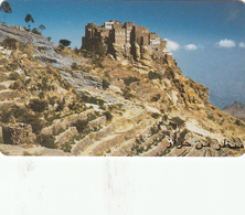 Yemen  Phonecard 240u - Superb Used - Yemen