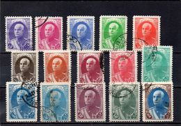 IRAN 1938-9 O 10 R. PETITE MINCE - Iran