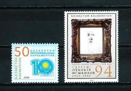 Kazajstán  Nº Yvert  449/50  En Nuevo - Kazajstán