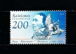 Kazajstán  Nº Yvert  448  En Nuevo - Kazajstán
