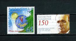 Kazajstán  Nº Yvert  441/2  En Nuevo - Kazajstán