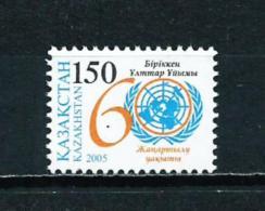 Kazajstán  Nº Yvert  440  En Nuevo - Kazajstán