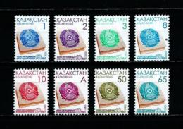 Kazajstán  Nº Yvert  419/26  En Nuevo - Kazajstán