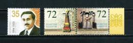 Kazajstán  Nº Yvert  415-416/17  En Nuevo - Kazajstán