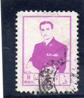 IRAN 1954 O - Iran