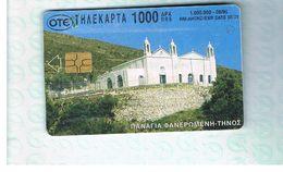 GRECIA (GREECE) -  1999 -  CHURCH   - USED - RIF.   29 - Greece