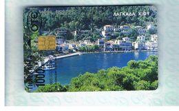 GRECIA (GREECE) -  1999 -  MARINE LANDSCAPE    - USED - RIF.   30 - Greece