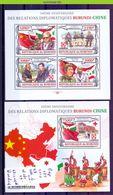 Nep085 DIPLOMATIEKE BETREKKING MET CHINA LANDKAART Michel 3203-6, 365 MAP DIPLOMATIC RELATION CHINA BURUNDI 2013 ONG/LH - 2010-..: Ongebruikt