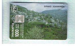 GRECIA (GREECE) -  1999 -   LANDSCAPE    - USED - RIF.   30 - Greece