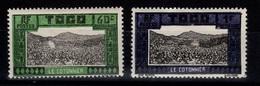 Togo Taxe YV 18 & 19 N* Cotonnier Cote 2,50 Euros - Togo (1914-1960)