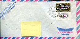 31073 Israel, Circuled Cover 1970 As Scan - Brieven En Documenten