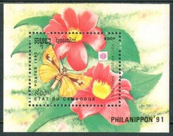 1991 Cambogia Farfalle Butterflies Schmetterlinge Papillons Fiori Flowers Fleurs MNH** Ye52 - Cambogia