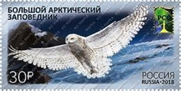 Russia 2018 1 V MNH White Owl, A Large Arctic Reserve Le Harfang - Uilen